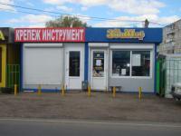 Продажа - Торговые помещения