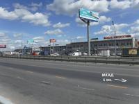 первая линия Дмитровского шоссе
