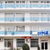 Продажа - Гостиницы, базы отдыха, пансионаты