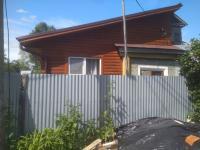 1/2 дома общей площадью 50 кв.м.на участке 2 сот.