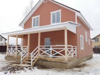дом у озера коттеджный поселок