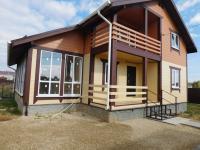купить дом в калужской области недорого в деревне для пмж с газом