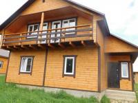 купить дом в деревне по киевскому шоссе недорого от собственника