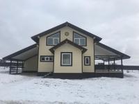 Купить дом с возможностью пмж на Киевском шоссе