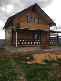 купить дом в наро-фоминском районе недорого