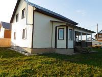 Дом Машково купить дом машково калужская жуковский район