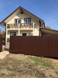 Купить дом или коттедж рядом с рекой в Московской области