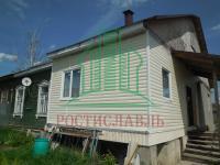Продаем часть дома (квартиру) в частном секторе г. Озеры Московской области. 120 км от МКАД по Кашир