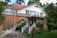 дом в ОКП Новоглаголево в 35 км от МКАД по Киевскому направдению лот 34