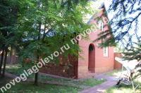 дом в ОКП Новоглаголево в 35 км от МКАД по Киевскому направлению лот 31