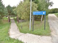 Участок возле КП «Велегож Парк» - д. Скрипово - Заокский район